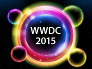 特集 : アップル開発者会議「WWDC 2015」