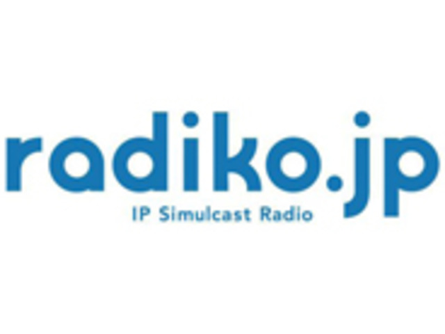 ネットでラジオが聴ける「radiko...