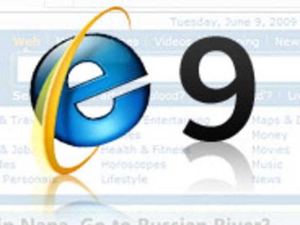 IE9」プラットフォームプレビュ...