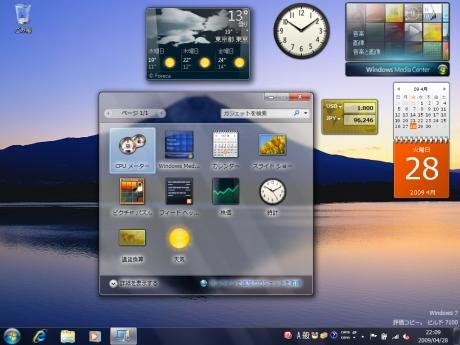 windows7 印刷 pdf 保存