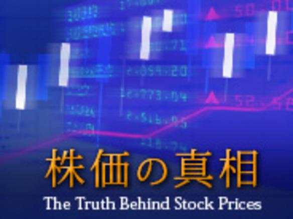 株価 nec