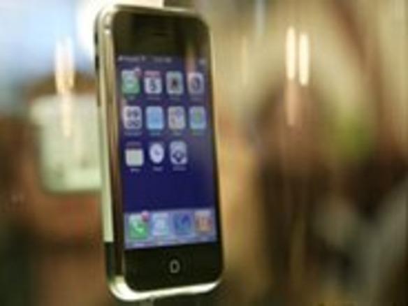 Mms 機能 iphone