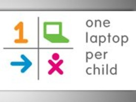 OLPC、「Give One, Get One」プログラムを再開