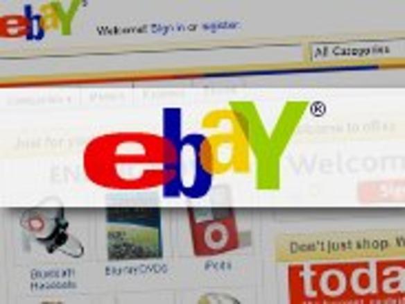 ebayには摘発の義務なし ティファニーの偽ブランド品オークション訴訟で