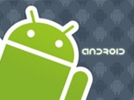 Androidアプリに月額課金を導入か--グーグル「一切発表ない」