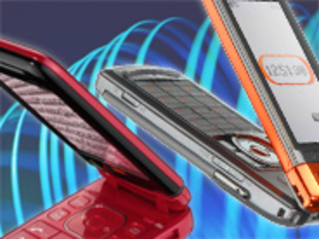 NECとカシオ日立に携帯電話事業...