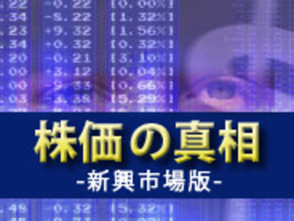 もの たろう 株価