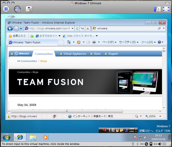 「VMware Fusion 2.0.4 Build 159196」+「Windows 7 Ultimate Release Candidate Build 7100」