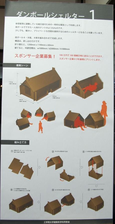 http://japan.cnet.com/storage/2011/04/08/ffba0d19628db7de637b3f78d33c069e/20110408type10_460x339.jpg