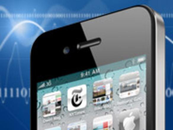 履歴 iphone 位置 情報