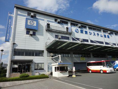 写真で見る日本HP 昭島工場--注文から5日でお届け - CNET Japan