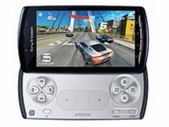 ドコモ、プレステフォン「Xperia PLAY」を10月26日発売 - CNET Japan