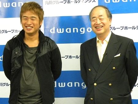 https://japan.cnet.com/storage/2011/11/08/cbc7b240915003022c0d055ab92f4d89/111108_nico1.jpg