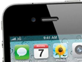 Consumer Reports、「iPhone 4S」は推奨:「iPhone 4と同じ受信問題は見られず」