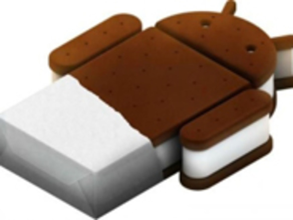 Ice Cream Sandwich」最新バージ...