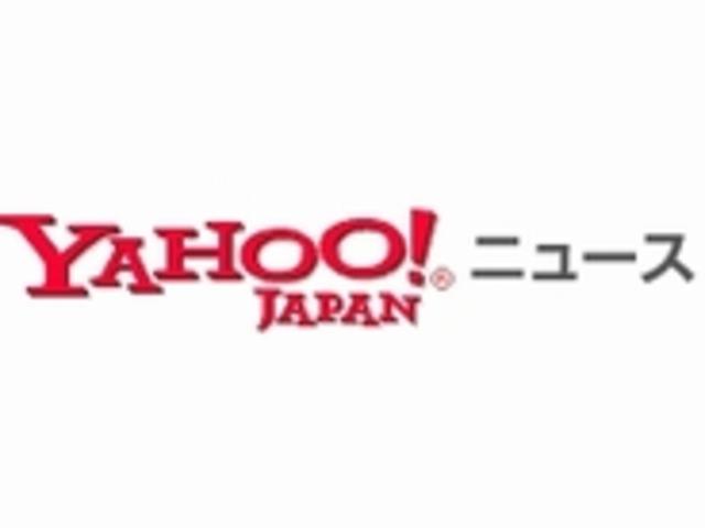 ヤフー ジャパン ニュース