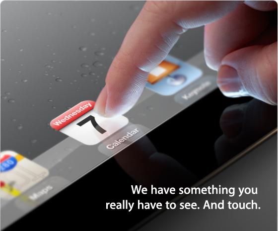 アップル、イベントを米国時間3月7日に開催--次期「iPad」登場か