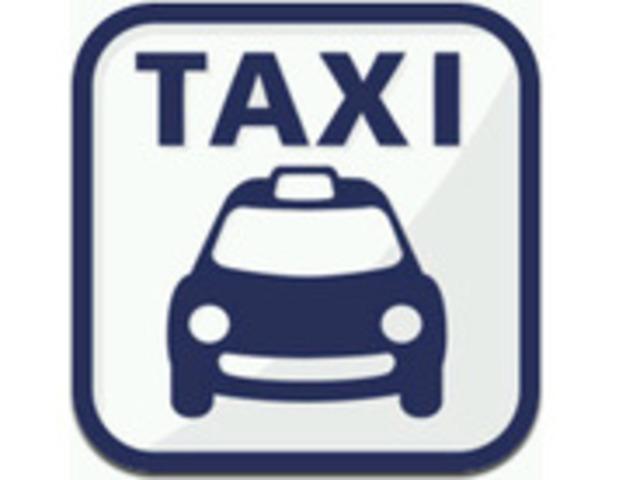 タクシーを呼べるiPhoneアプリ「全国タクシー配車」--目的地までの概算料金も