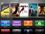 新「Apple TV」、1080p映画に対応--UIも新しく