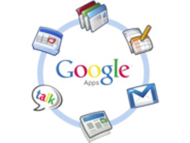 「Google Apps for Business」、「ISO 27001」認証を取得