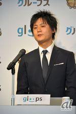 gloops、川方慎介氏が新社長に就任--さらなるグローバル展開を促進