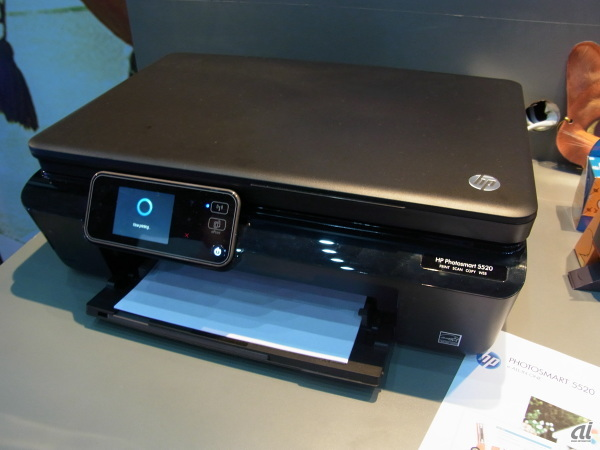 HP、世界初のモバイルプリンタ--バッテリ内蔵でどこでもプリントやコピーを可能に - CNET Japan