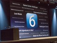 アップル、200もの新機能を追加した「iOS 6」を発表--「Siri」も更新