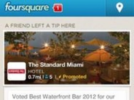 foursquare、収益化を促進する新機能「Promoted Updates」を公開--販促情報を送信