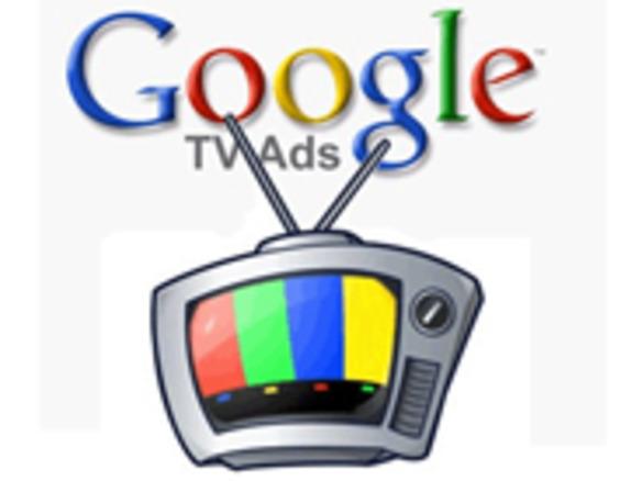 グーグル、「Google TV Ads」サービスを終了へ - CNET Japan