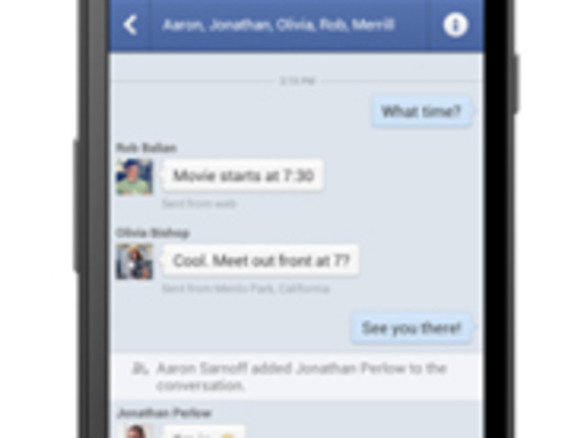 Facebook、Android向け「Messenger」とFacebookアプリをアップデート