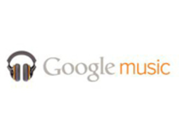 「Google Music」、「Scan and Match」機能を米国で開始--欧州に続き