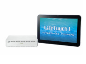 NEC、テレビチューナをセットにしたAndroid搭載タブレット「LifeTouch L」
