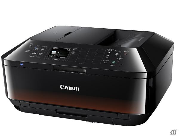 キヤノン、ビジネス向け複合機「PIXUS」やフィルムスキャナ「CanoScan」
