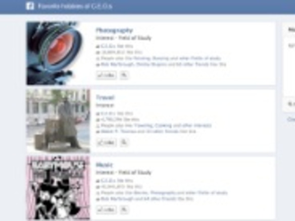 Facebook、「Graph Search」の利用法を紹介