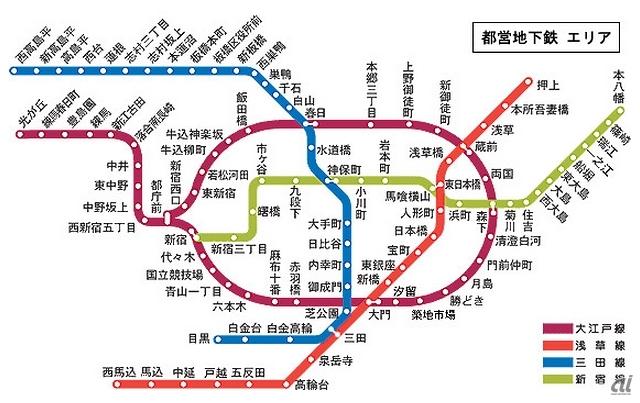 都営地下鉄全線でデータ通信が ... : 地図 印刷 無料 : 印刷