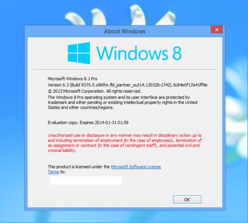 Windows Blue」正式名称、「Windows 8.1」に決定か