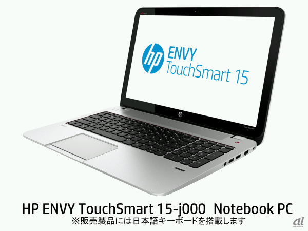 「HP ENVY TouchSmart 15 Notebook PC」