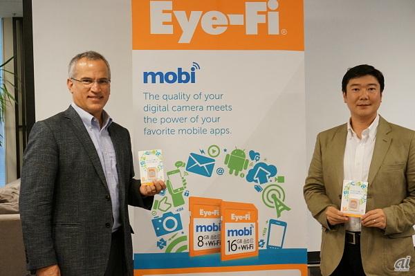 Eyefiの旧製品が9月16日から使えなくなるみたい。 …