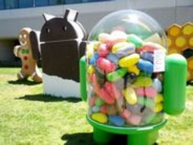 「Android」のシェア、「Jelly Bean」がついに「Gingerbread」を上回る