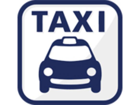 配車 タクシー