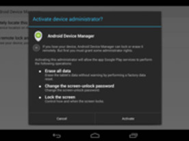 「Android Device Manager」、紛失端末を遠隔からロック可能に