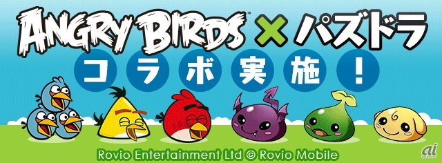 (C) GungHo Online Entertainment, Inc. All Rights Reserved.  (C) 2009 - 2013 Rovio Entertainment Ltd. All rights reserved.
