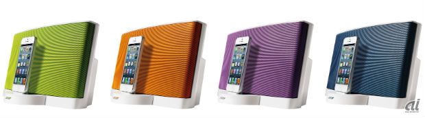 「SoundDock Series III speaker-Limited Edition Color Collection」