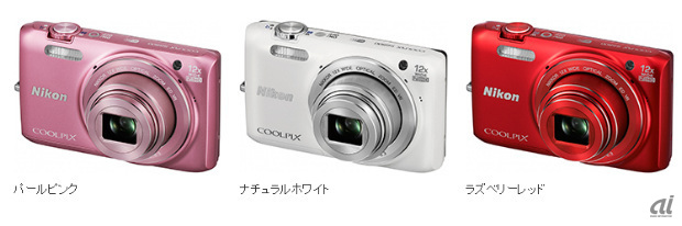 「COOLPIX S6800」。パールピンク、ナチュラルホワイト、ラズベリーレッドの3色