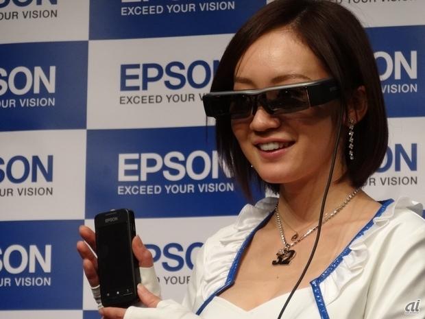 エプソンは1月28日、メガネの ...