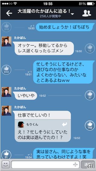 http://japan.cnet.com/storage/2014/02/03/fa2a39c74f135332224549b64435c6ba/1402037gogo2.jpg
