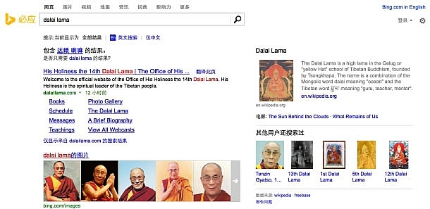 提供:Screenshot by Dara Kerr/CNET