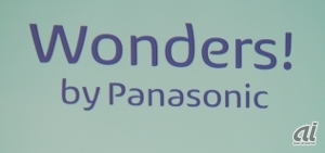 Wonders! by Panasonic