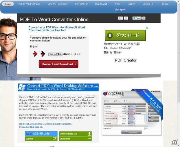 how to turn pdf file into word file