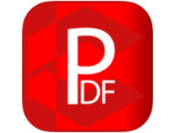 pdf 注釈 アプリ 印刷